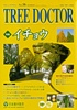 TREE DOCTOR No.16